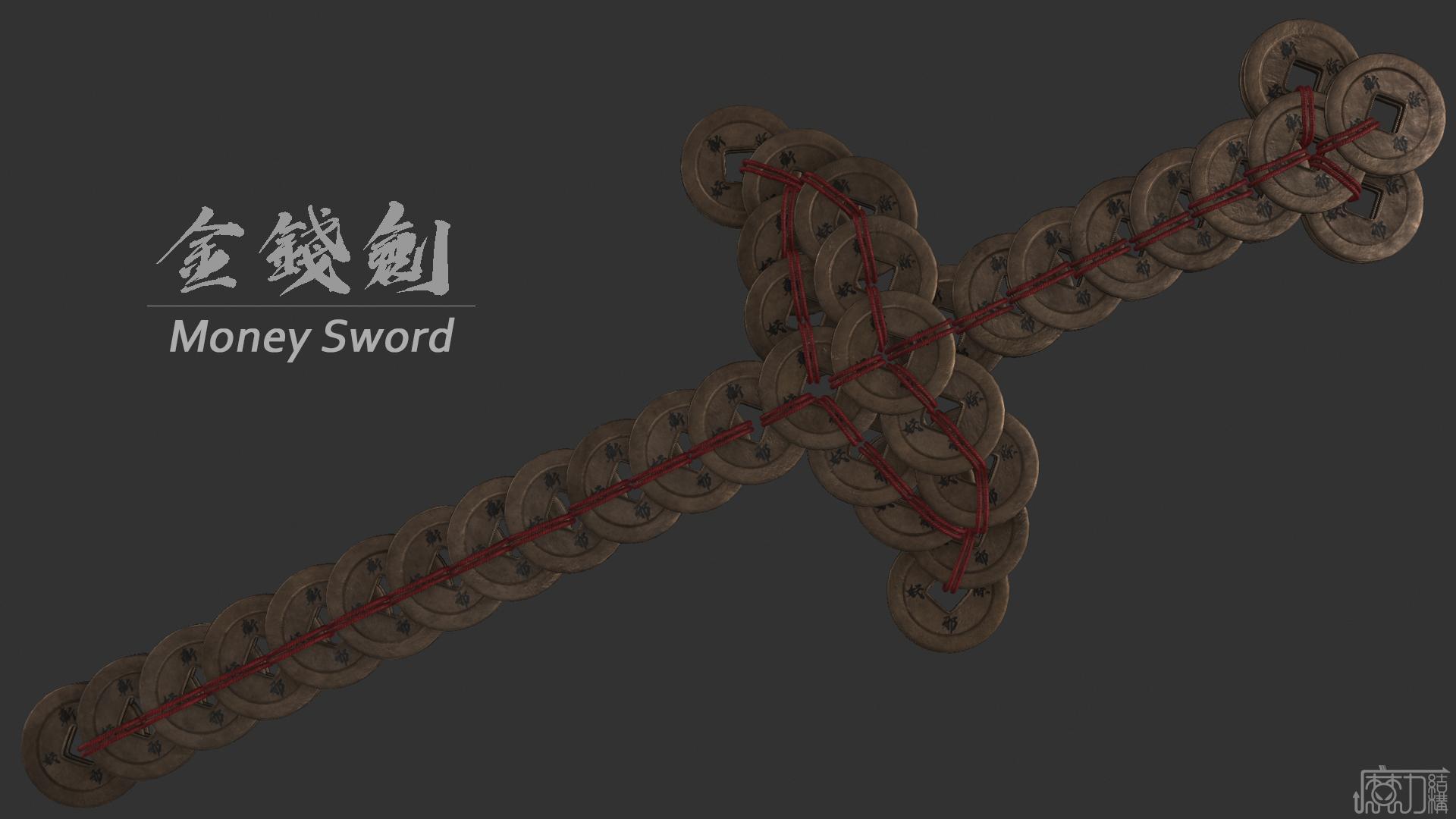 Money Sword